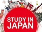 挑语言学校走好日本留学第一步