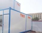 东莞住人集装箱、活动房生产、活动板房、集装箱房