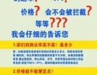 郑州十年用心专业做短信