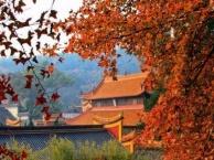 萍乡到龙虎山二日游/去龙虎山旅游门票多少钱/去龙虎山跟团价格
