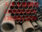 天津Q345B无缝钢管