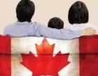 不会英语,背景糟糕,我的加拿大移民路是如何逆天改命的