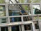 超艺门窗加工中心
