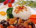 休闲场所简餐料理包.网咖快餐料理包.速食简餐料理包