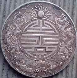 古玩字画瓷器玉器古钱币杂项出手