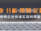 重庆网站建设价格及流程介绍