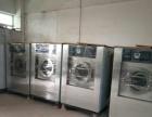 南平洗衣设备转让航星100公斤洗衣机,150公斤 海狮洗衣机