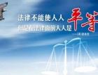 硕士律师,有北京从业经验,专注民商事领域各类案件