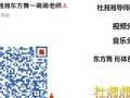 深圳 广西 短期教练班 快速培养上岗底薪上万为你选
