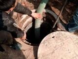 甜水井梆子市街西大街广济街附近专业疏通马桶维修水管清理污水池