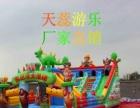 天蕊游乐厂家儿童蹦蹦床组合滑梯大型充气玩具沙池水池钓鱼池