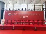 北京桁架噴繪 舞臺搭建 展位特裝