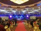 各种庆典活动、会议会展提供舞台搭建