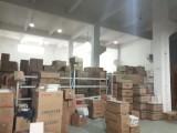 良渚仓库出租 一楼500方层高7米大卷帘门 装卸货方便