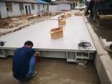 台州地磅厂家直供120吨地磅