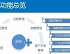 福建福州软件开发APP开发定制OA系统开发维护公司