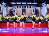 温州成人零基础流行舞培训