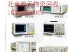 采购库存积压的电子工厂的电子设备 仪器仪表