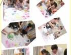 朝阳青年路0-4岁婴幼儿高端蒙氏双语早教托管大悦城