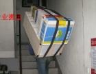 喜鹊搬家 设备搬迁 拆装家具 个人搬家 来电优惠