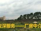 西樵工业用地出租、转租,可按要求兴建