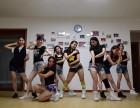 浙江省金华市婺城区金东区那边有零基础可以学舞蹈的