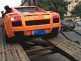 中山西区道路汽车救援24小时搭电拖车换胎长途拖车