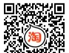 北京宣武门上门手机换屏维修苹果全系列外屏破碎换屏幕