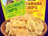泰国进口 克恩兹原味椰子片香蕉脆片香蕉干