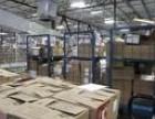 联邦国际快递寄到美国亚马逊FBA仓库的优惠价格