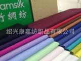 高档衬衫竹纤维面料