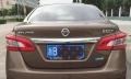 日产轩逸2012款 1.6 CVT XL 豪华版-教师一手车 车