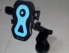 多功能车载手机支架汽车用导航仪吸盘式车上仪表台通用