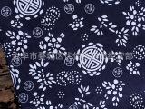 1件代发 中国风田园乌镇 全棉蓝色印花棉布 老布 服装布料 面料