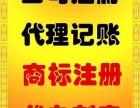 家电百货城专业财务胡映男会计建账做账报税编制报表一站式服务