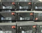 重庆高价收购废旧电瓶 UPS电源、蓄电池