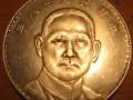 古董古玩古钱币鉴定评估交易欢迎咨询