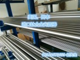 广东TC4高强钛合金圆棒 直供进口TC4小直径棒材