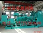 广州番禺区回收100kw旧柴油发电机组高价