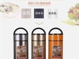 鄭州禮品供茶具 家紡 家電 禮品定制 運動健康等服務
