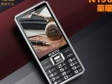 亿达荣耀N198超大喇叭超长待机超强信号直板手机老人手机