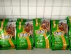 宠物粮批发零售猫粮犬粮