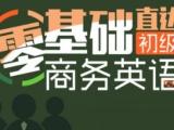 鄭州哪里有實惠的英語培訓班