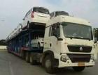 乌鲁木齐私家轿车托运至成都武汉郑州西安兰州安全可靠