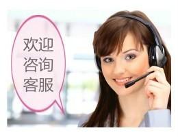 欢迎进入~信阳华帝热水器(各中心)售后服务维修网站电话