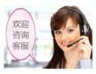 欢迎访问~郑州欧派热水器售后服务网点官方网站受理中心