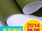 超纤革 贴面超纤 0.8MM 普拉达箱包皮革 水芯超纤 十字纹