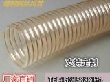 聚宁直销聚氨酯钢丝管PU软管透明增强管吸木屑增强钢丝伸缩软管