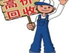 北京服装工厂库存积压布料尾单服装辅料回收
