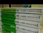 全新正版2016银成执业医师考试用书